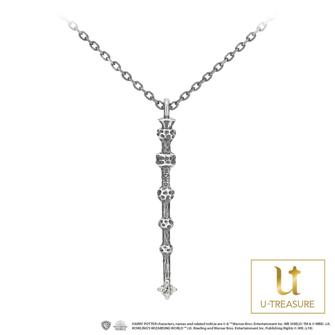 Wand Necklace -The Elder Wand-2