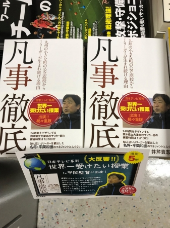 (紀伊國屋新宿本店)