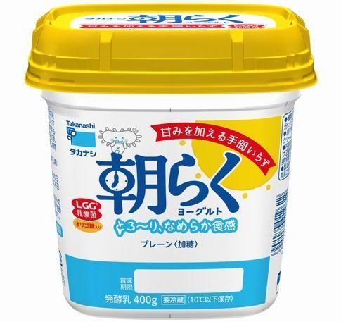 タカナシ乳業「朝らくヨーグルト」