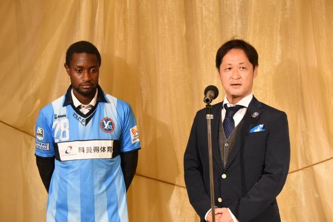 挨拶をするY.S.C.C.横浜の吉野三郎統括本部長とリンジェ選手