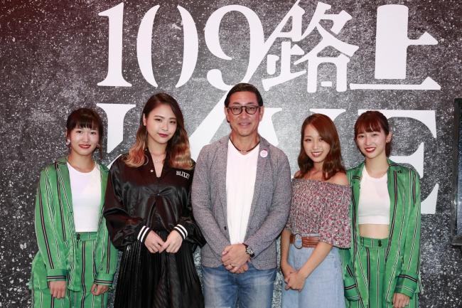 (左から順に)KYOKO、KIMIKA、SHIBUYA109エンタテイメント社代表取締役社長木村知郎、武藤千春、KANU