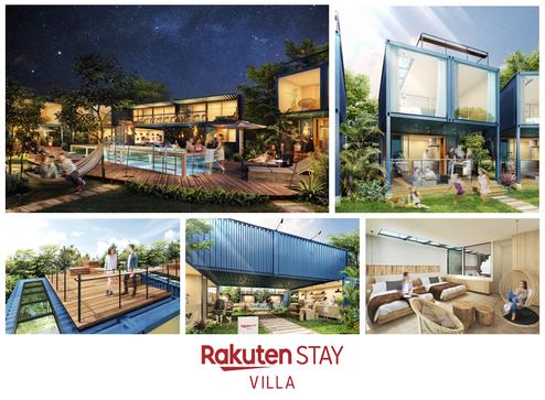 「Rakuten STAY VILLA」 イメージ画像