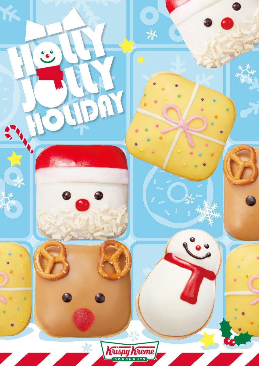 クリスピー・クリーム・ドーナツ「Holly Jolly Holiday」
