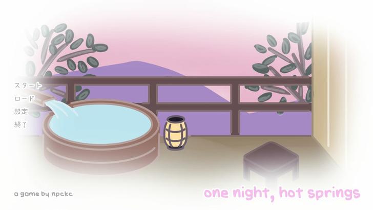 one-night-hot-springs-1