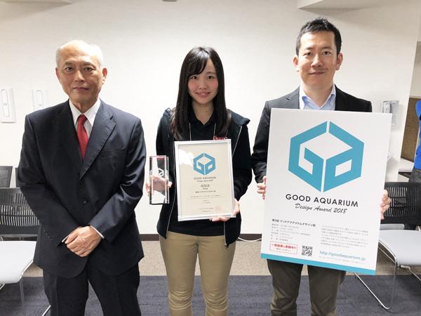 第2回グッドアクアリウムデザイン賞2018 GOLD Prize /AQUA-U(ジェックス株式会社)