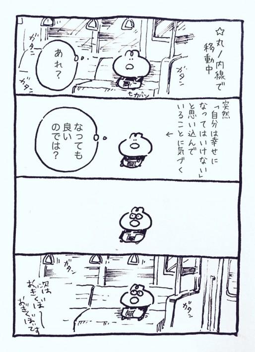 Twitter/@ra0214
