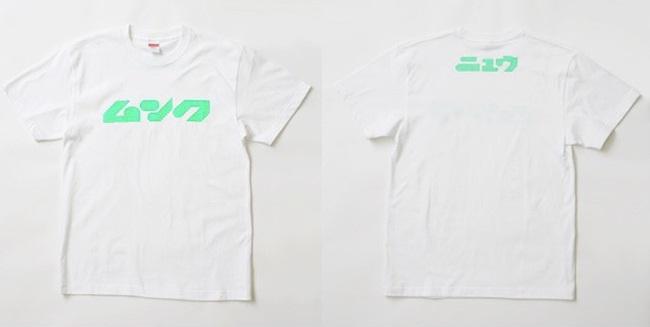 ロゴニュウムンクTシャツ