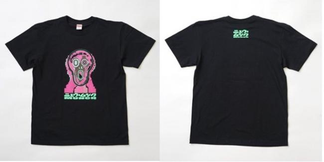 ニュウムンクTシャツ
