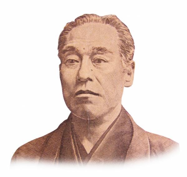 福澤諭吉 中国