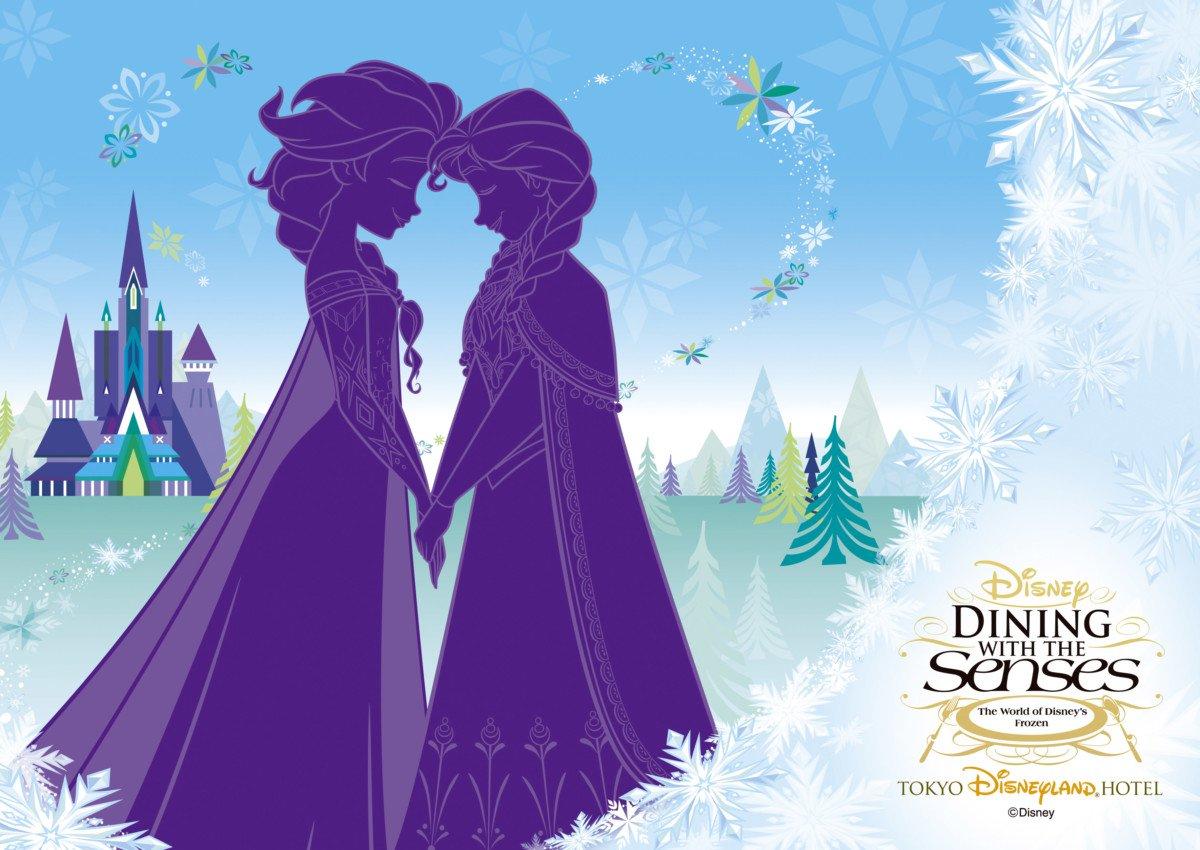 ディズニー・ダイニング・ウィズ・ザ・センス~ディズニー映画『アナと雪の女王』より~2