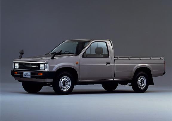 ダットサン トラック 1985