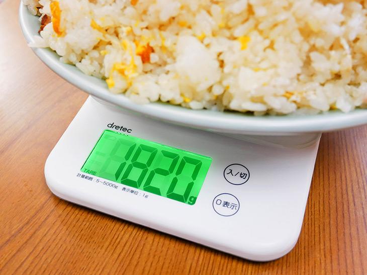 重さを計測すると、1,820g(器の重さを除く)。お茶碗によそったご飯が1杯約200gだとすると、お茶碗9杯分超! おかわり8回でこの量!