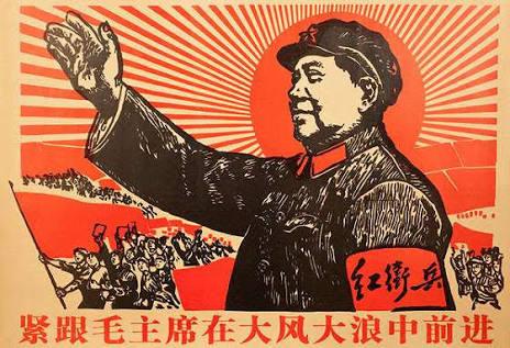 中国の旭日