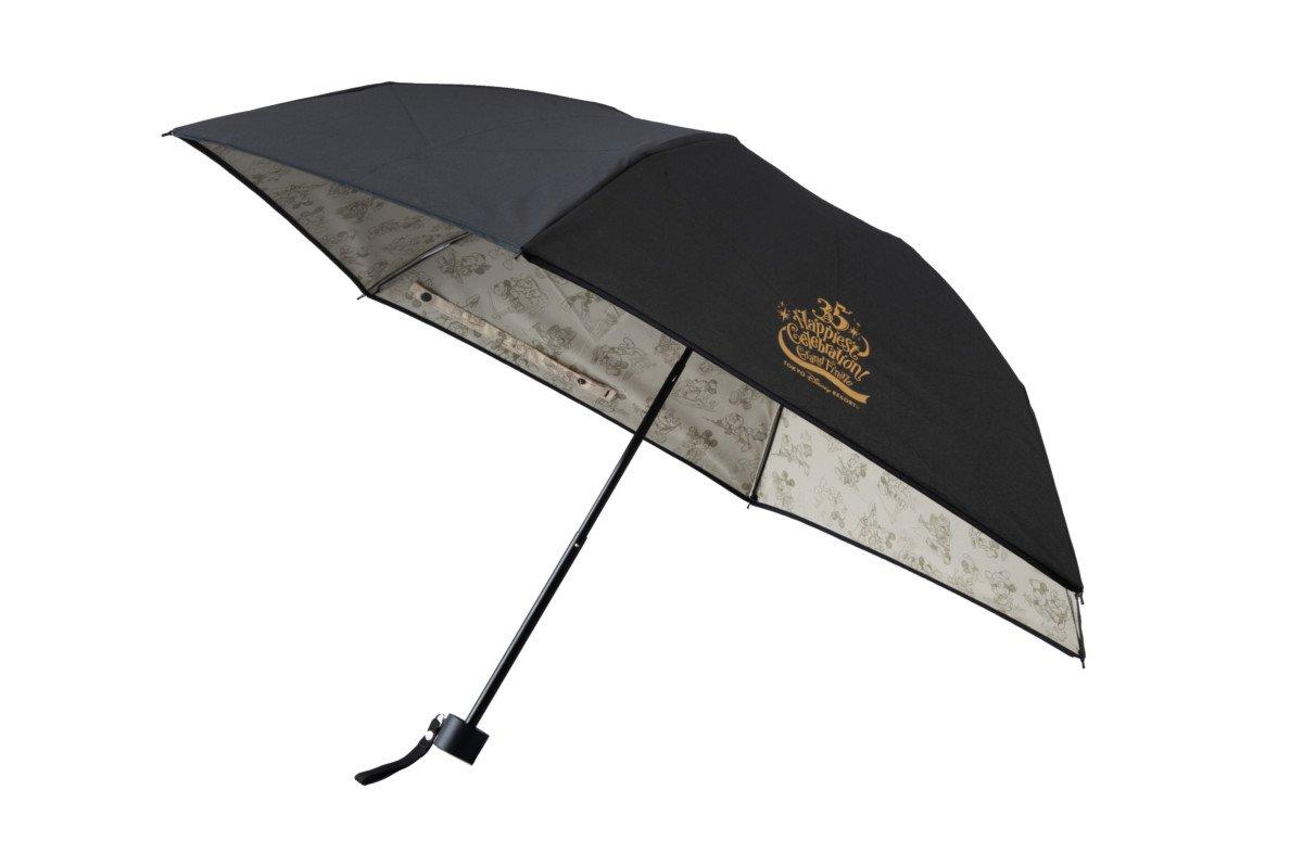 晴雨兼用傘(折りたたみ)