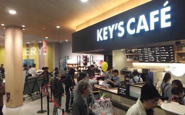 「Hamanako KEY'S CAFE」