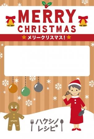 クリスマスポストカードデザイン