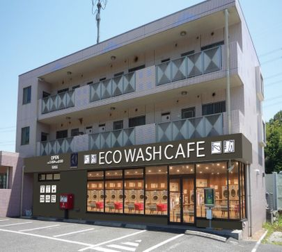 ECO WASH CAFE 稲城坂浜(完成予想)