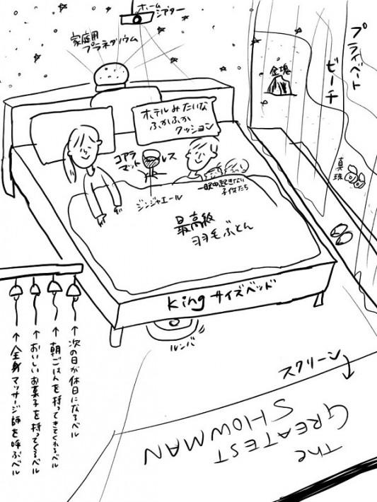 むぴーさん/Twitter