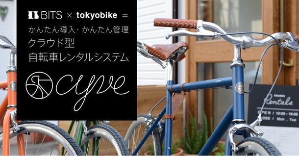 cyve3.0ニュースリリース_アートボード