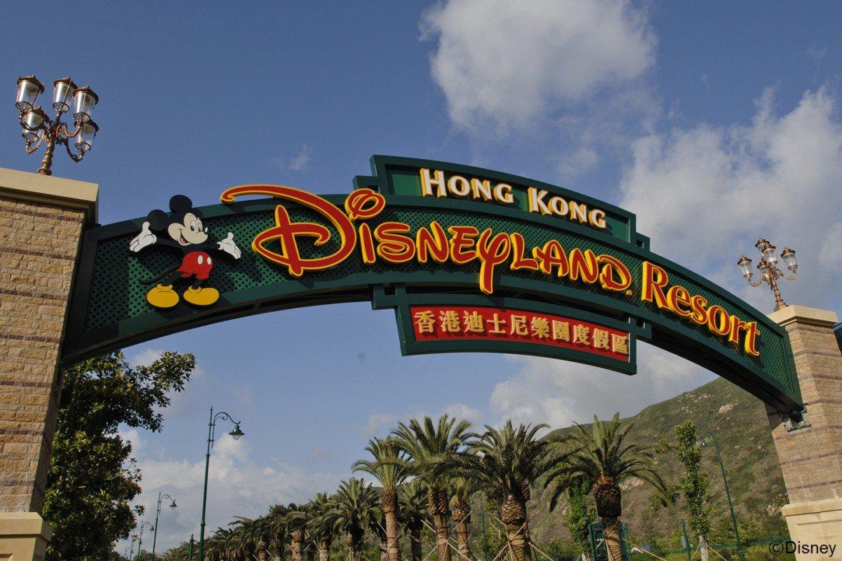 海外ディズニーリゾートでチェックインプレゼントキャンペーン 香港ディズニーランド・リゾート