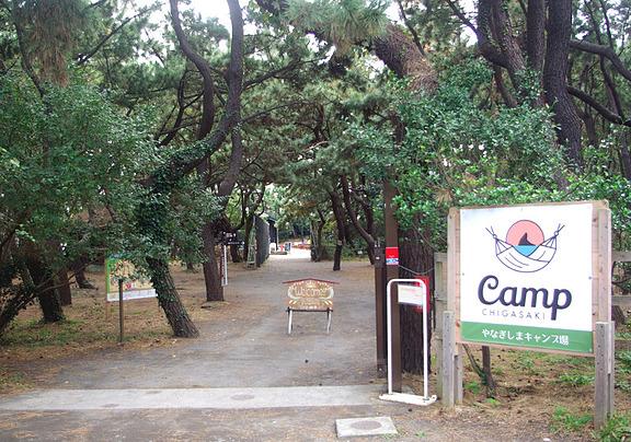 ランタン キャンプ
