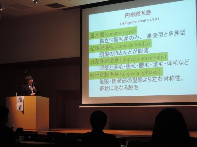 波多野 豊先生による講演