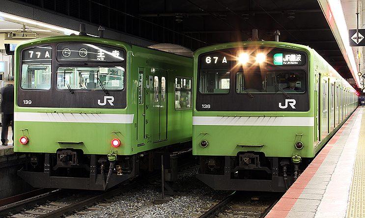 関西の鉄道事業者18社局、振替輸...