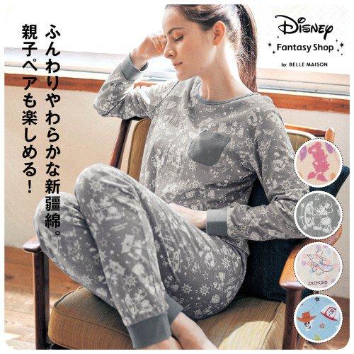 やわらか新疆綿の長袖パジャマ
