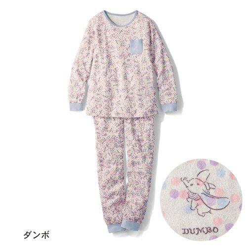 やわらか新疆綿の長袖パジャマ ダンボ