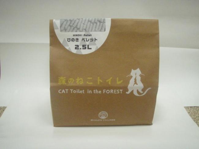 <システムトイレ用猫砂「森のねこトイレ」>