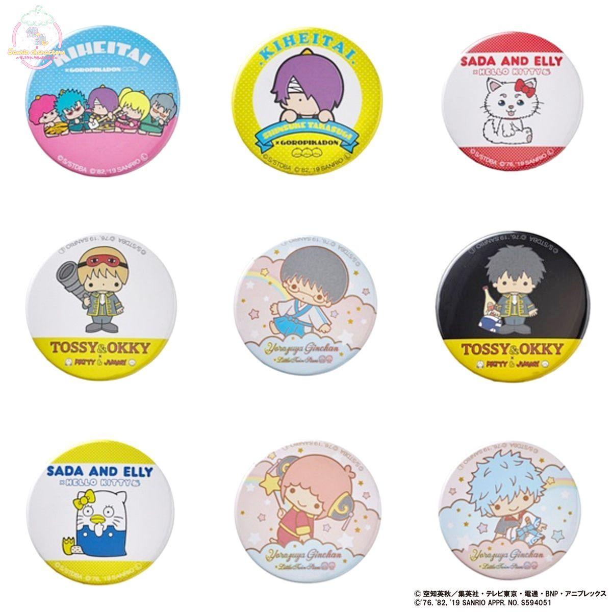 銀魂×Sanrio characters トレーディング缶バッジ