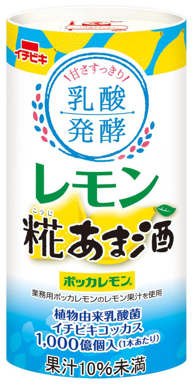 カートカン 乳酸発酵レモン糀あま酒