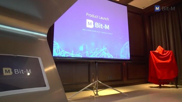 Bit-M Exchange-1