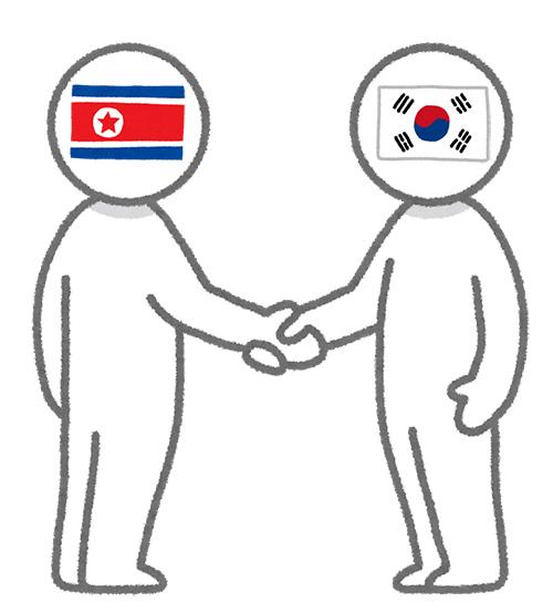 北朝鮮と韓国