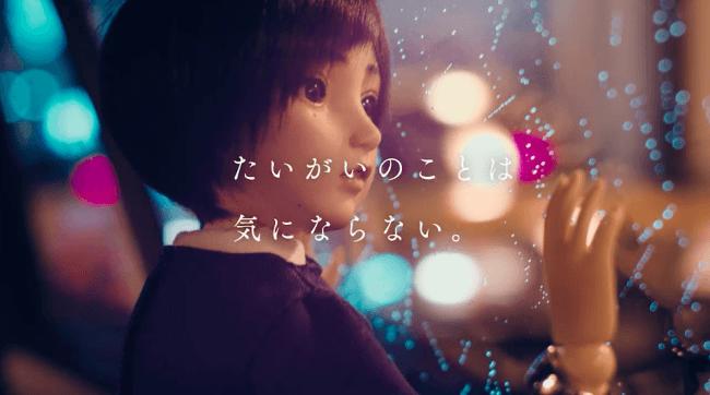 動画「中野大好きナカノさん」(3)