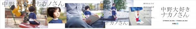 仮囲い屋外広告 イメージ(2)