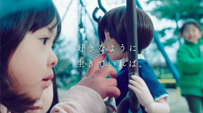 動画「中野大好きナカノさん」(2)