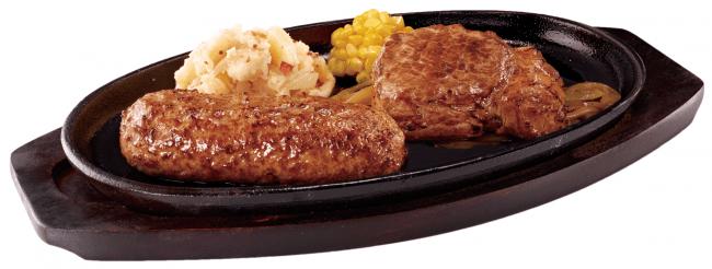 『極み炭焼き ブロンコハンバーグ&炭焼き サーロインステーキコンビセット』