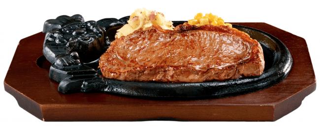 『炭焼き サーロインステーキセット』