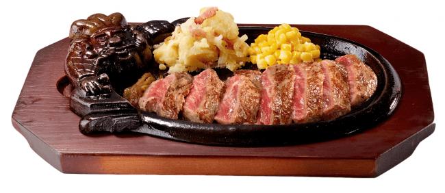 『炭焼き 黒毛和牛ステーキセット』