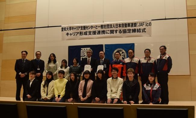 成果発表会参加予定の学生(連携協定締結式の様子)
