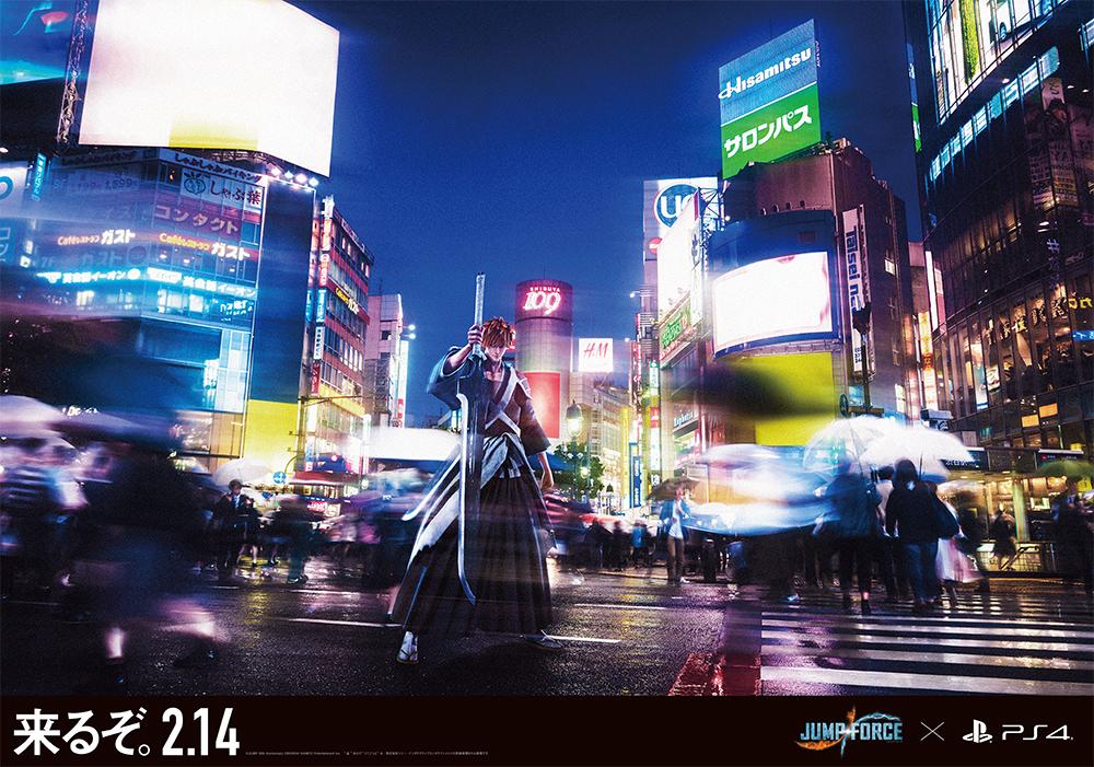【⿊崎 ⼀護『BLEACH』/渋⾕スクランブル交差点】 グラフィック (C)JUMP 50th Anniversary(C)BANDAI NAMCO Entertainment Inc.