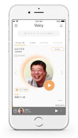 笑福亭鶴光さんのチャンネル