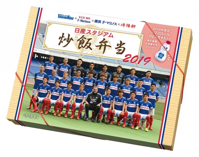 横浜F・マリノス選手の集合写真入り掛け紙
