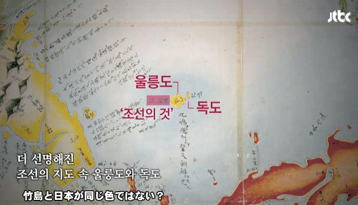竹島と日本の色が異なる