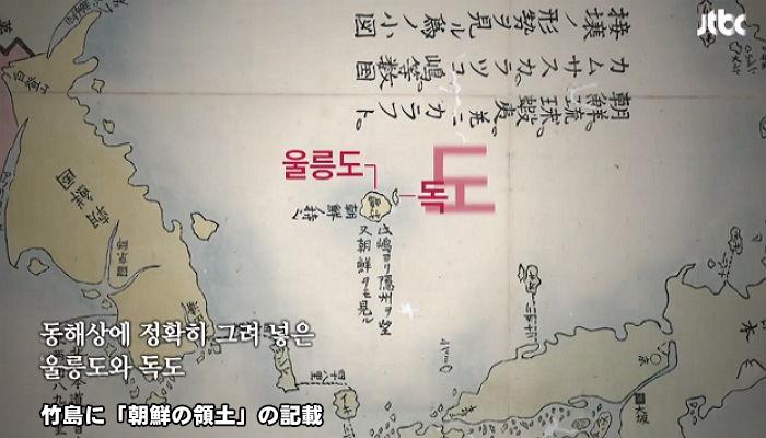 朝鮮の領土と表記