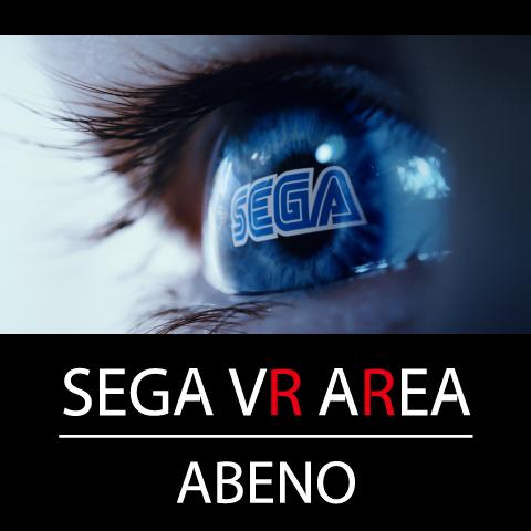 【大阪・阿倍野でVR体験】SEGA VR AREA ABENO