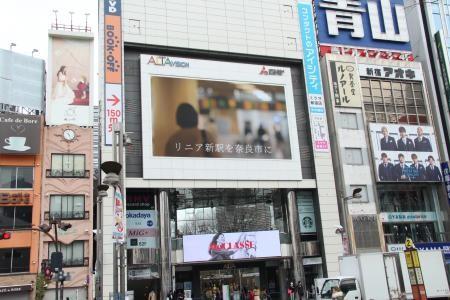 新宿での実際の放映の様子