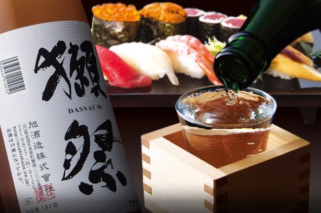 「獺祭 純米大吟醸」を8名ごとに1本無料プレゼント