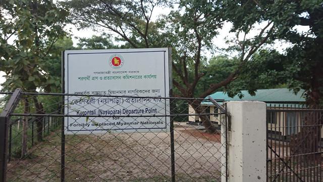 バングラデシュに設けられた難民用の帰還施設。人の気配はほとんどない。現時点でのミャンマー帰還はあまりに非現実的だ